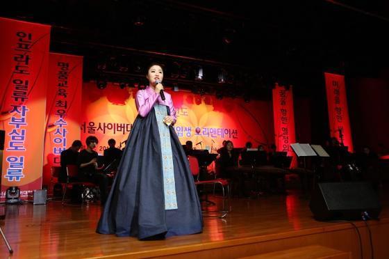 서울사이버대, 2015학년도 신·편입생 오리엔테이션 개최