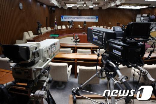 [사진]국회에 마련된 이완구 후보자 인사청문회장