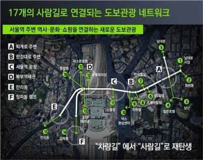 자료=서울시