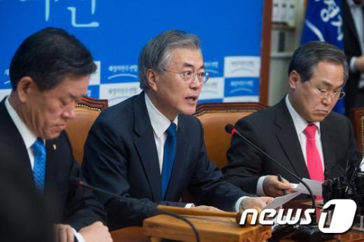 문재인 새정치민주연합 대표. 2015.2.9/뉴스1 © News1 유승관 기자