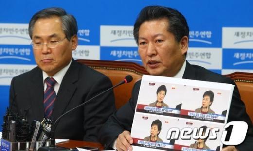 [사진]대선 관련 발언하는 정청래