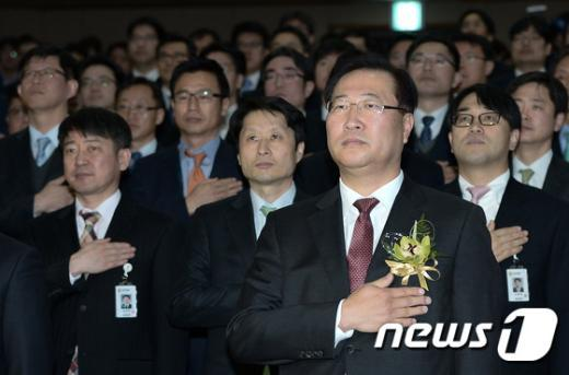 [사진]국민의례하는 박성재 중앙지검장