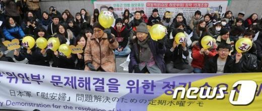 [사진]수요집회 '법적배상! 공식사죄!'