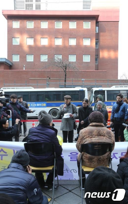 [사진]일본 대사관 앞 '수요집회'