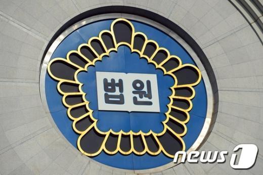 서울중앙지방법원. © News1 정회성 기자