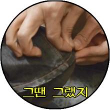 /사진=tvN '응답하라 1994'