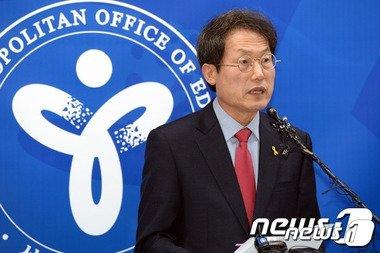 조희연 서울시 교육감 © News1 2015.02.06/뉴스1 © News1