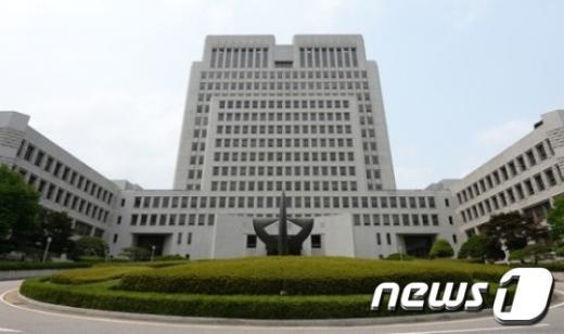 대법원 자료사진. © News1