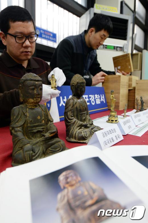 [사진]감정사 행세하며 짝퉁 불상 판매한 30대 구속