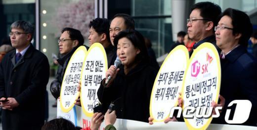 [사진]설 귀향 캠페인 나선 정의당