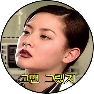 /사진=드라마 '의가형제' 방송화면