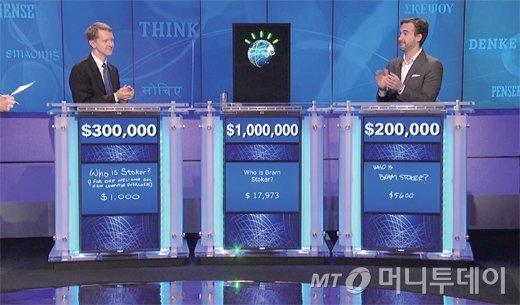 IBM의 왓슨이 제퍼디 퀴즈쇼에서 우승하는 장면