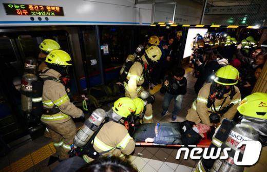 [사진]지하철 재난대비 기관합동훈련