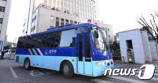 서울 마포구 공덕동 서울서부지방법원. /뉴스1 © News1