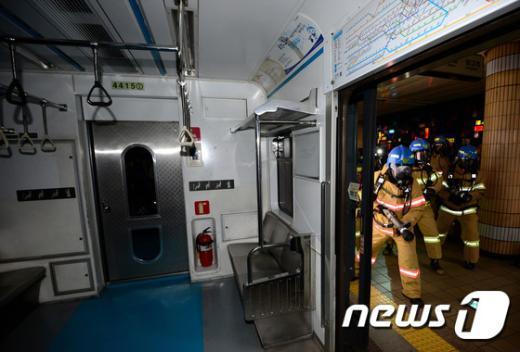[사진]지하철에서 화재 발생하면...