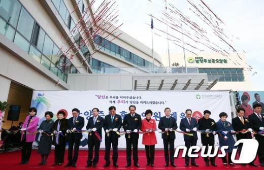 [사진]남양주보훈요양원 개원