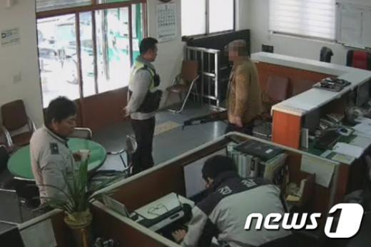 [사진]남양파출소 총기 반출 CCTV 영상