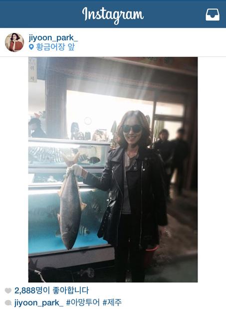 /사진=박지윤 인스타그램
