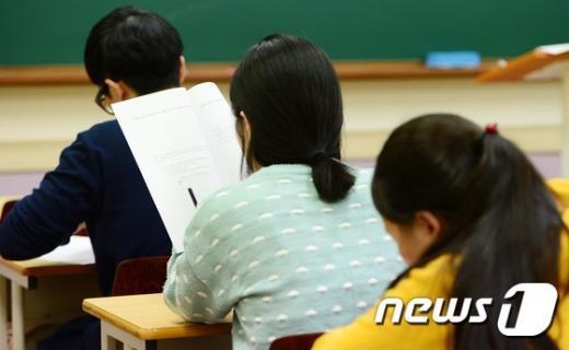(자료사진.) /뉴스1 © News1 박지혜 기자