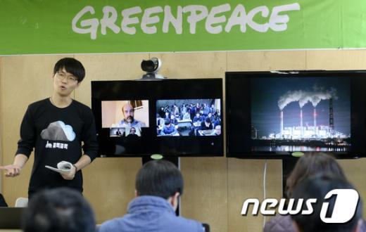 [사진]그린피스 '초미세먼지, 탈 석탄화가 답안'