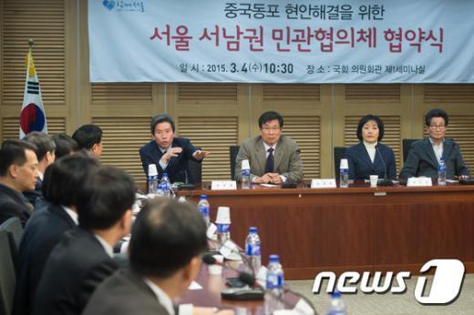 [사진]'서울 서남권 중국동포 현안 해결을 위해'