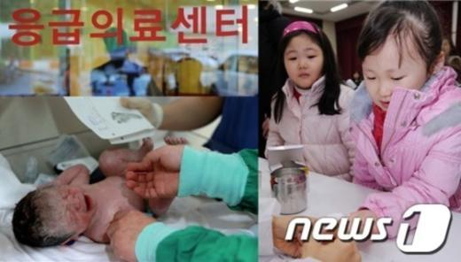 소아과 의료기관 진료 모습./© News1