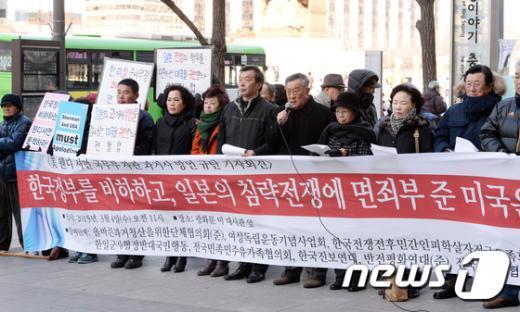 [사진]셔먼 망언 규탄 기자회견하는 시민단체 회원들