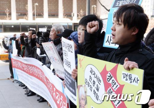 [사진]셔먼의 사과 요구하는 시민단체 회원들