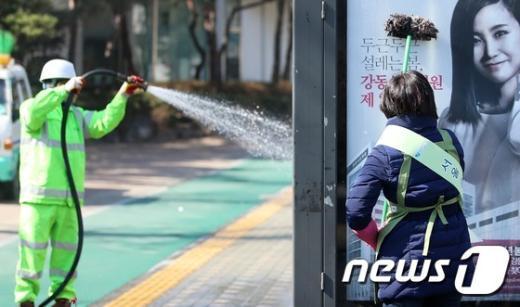 [사진]'두근두근 설레는 봄'