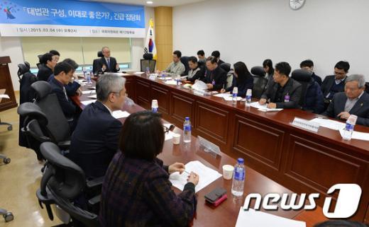 [사진]'대법관 구성, 이대로 좋은가?' 긴급 집담회