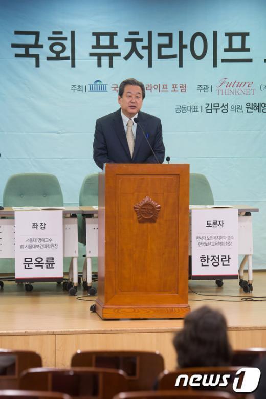 [사진]김무성, 국회 퓨처라이프 포럼 인사말