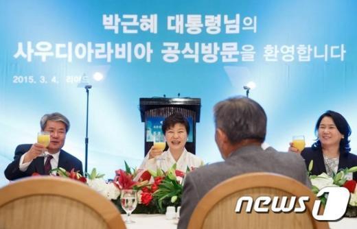 [사진]건배하는 박근혜 대통령
