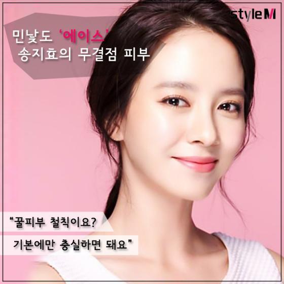 """[카드뉴스] """"이대로만 하면 나도 피부미인"""" 女스타 비법 공개"""