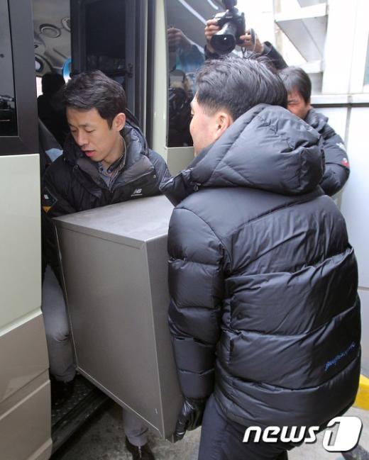 [사진]일광그룹 본사에서 나온 금고