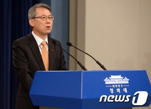 윤두현 청와대 홍보수석. 2015.1.23/뉴스1 © News1 이동원 기자