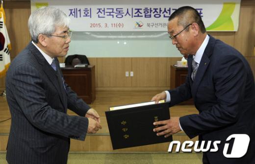 [사진]대구경북원예농협 조합장  당선자 윤재근