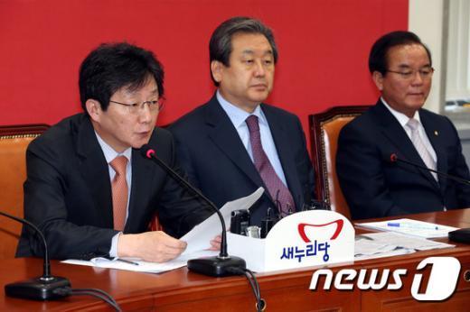 유승민 새누리당 원내대표. 2015.3.11/뉴스1 © News1 이광호 기자