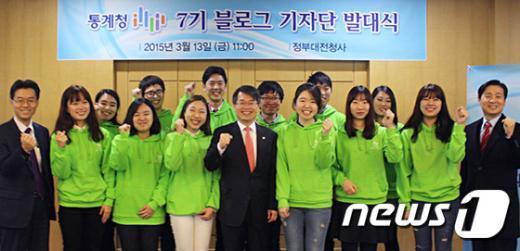[사진]'통계청 블로그 기자단 7기 파이팅!'
