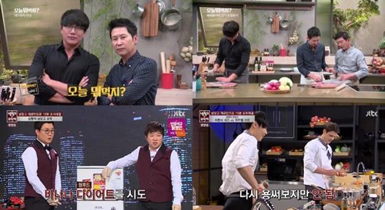 /사진=올'리브 '신동엽, 성시경은 오늘 뭐 먹지?', JTBC '냉장고를 부탁해' 방송화면 캡처
