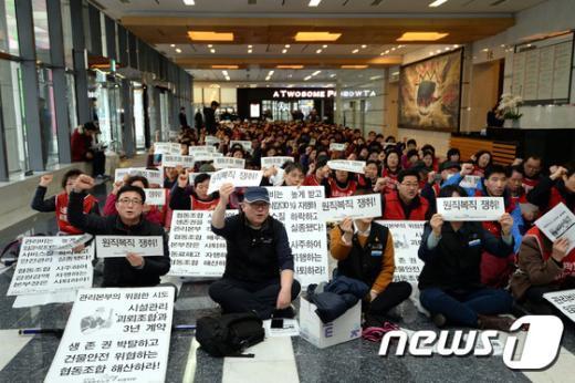 [사진]공공운수노조 서경지부 결의대회