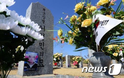 [사진]'잊지 않겠습니다, 천안함 용사여'
