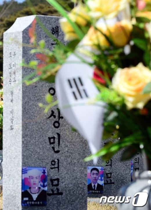 [사진]'천안함 5주기 앞둔 묘역에는'
