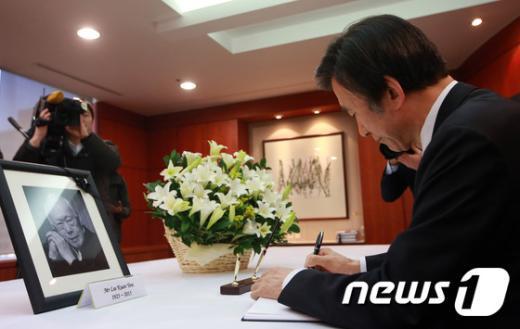[사진]윤병세 외교장관 '위대한 정치가를 떠나보내며'