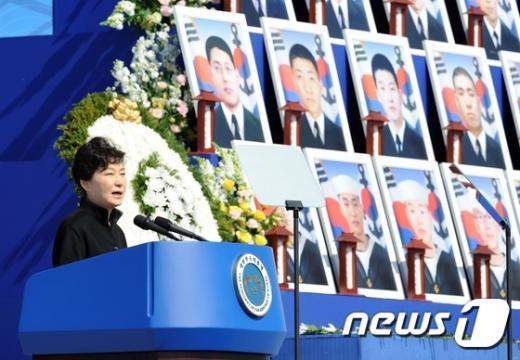 박근혜 대통령이 26일 오전 국립 대전현충원에서 열린 천안함 용사 5주기 추모식에 참석해 추모사를 하고 있다. 2015.03.26/뉴스1 © News1 채원상 기자