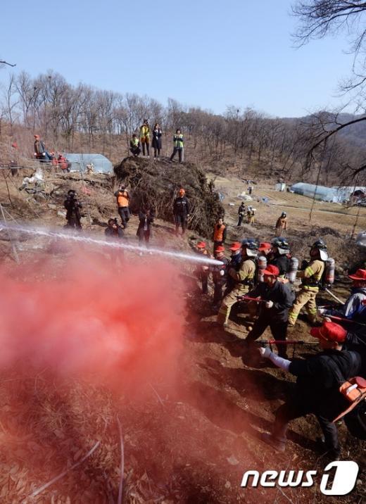[사진]봄철 화재대비 산불진압훈련