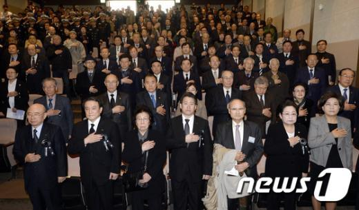 [사진]안중근 의사 순국 105주기 추모식
