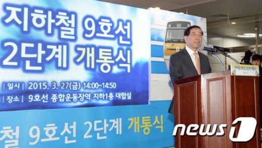 [사진]박원순 '지하철 9호선 2단계 연장구간 축하합니다'