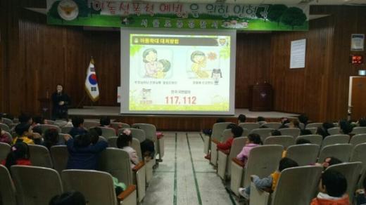 (서울 도봉경찰서 제공) © News1
