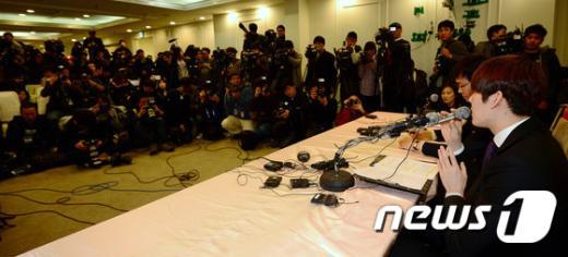 [사진]박태환, 입장표명 기자회견