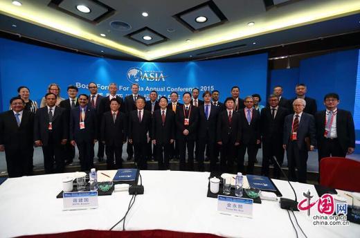 보아오 포럼 '미디어 지도자 원탁회의' 개최